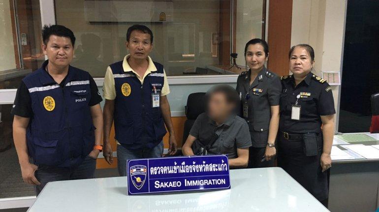 Crédit photo thairath.co.th