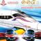 train_thailand